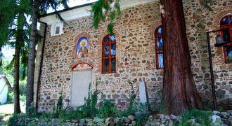 "Германски манастир ""Св. Иван Рилски"""