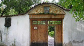 """Сопотски манастир """"Свети Спас"""""""