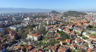 """Архитектурно-исторически резерват """"Старият Пловдив"""""""