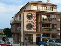 Семеен хотел Силвър