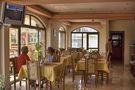 Семеен хотел Бреза